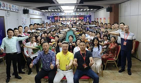 武汉·华中区百万人脉商圈300人好产品、好项目资源对接合作大会!