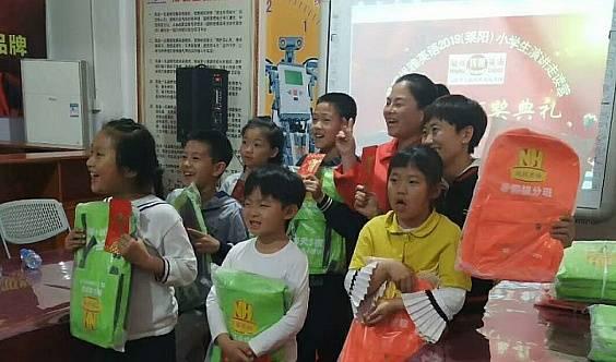⚡🎤☀中考英语要考口语了🎉《凝辉优雅英语(莱阳)小学生演讲走读营》报名贴