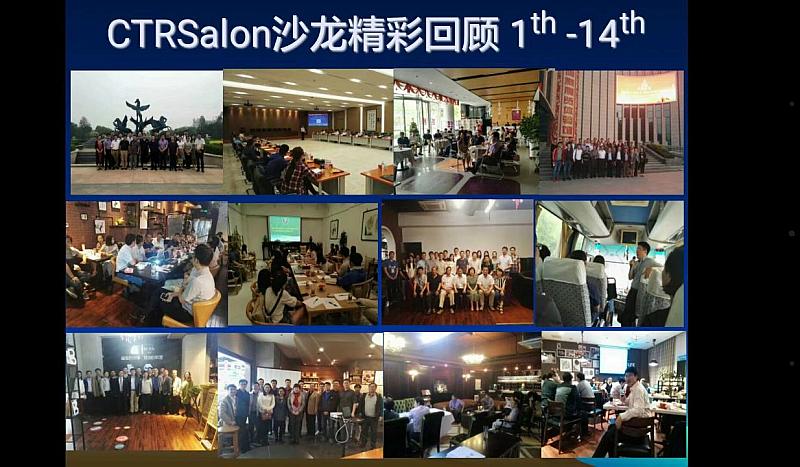 CTRSalon 24th:2019先进实验技术及优秀跨学科论文分享