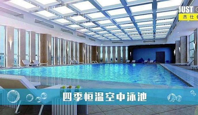 杰仕游泳健身.前288名首年免费(赣榆吾悦广场店)创始会员活动