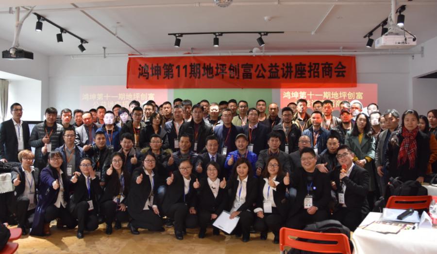 【浙江台州站】2017水性地坪技术及发展交流会