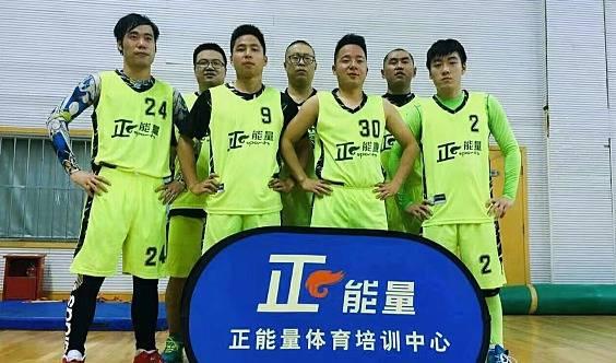 学篮球到正能量体育 篮球培训班 篮球训练营 篮球夏令营  运动健身
