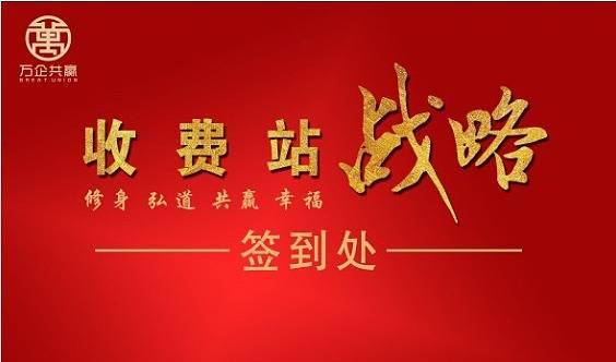 2019年,王紫杰老师最新 商道 战略、营销 商业 金融模式剖析