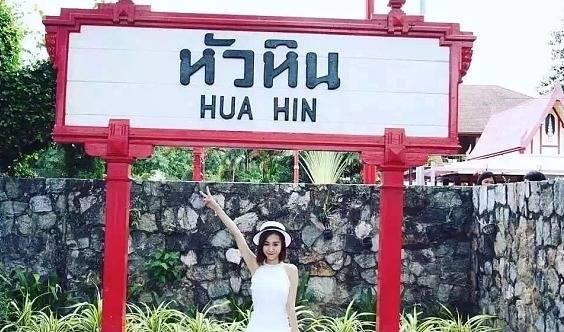 上海乐徒-泰国一路向北-从休闲清迈到浪漫拜县7日行(多期)