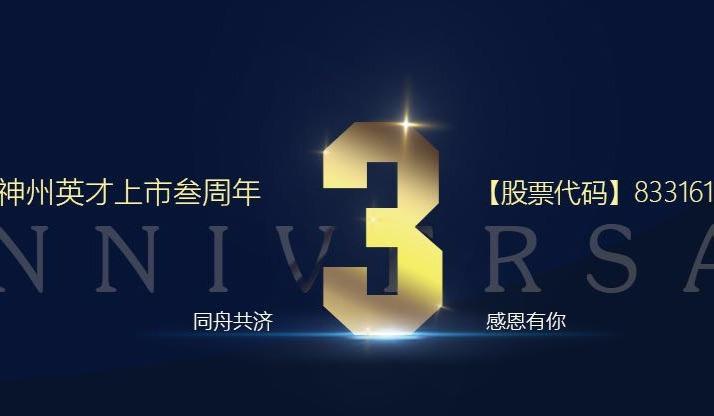 北京站  -战略人力资源管理◆薪酬绩效◆股权设计