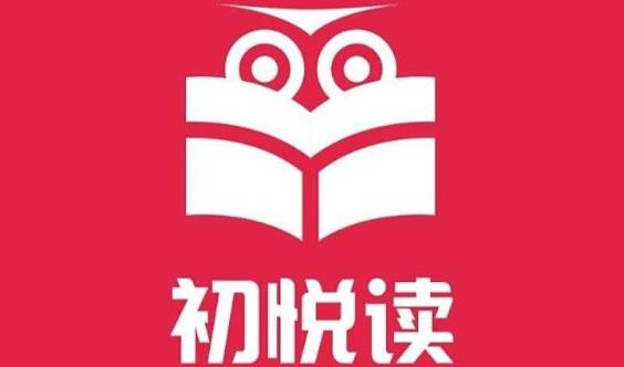 北京初阅读绘本亲子阅读