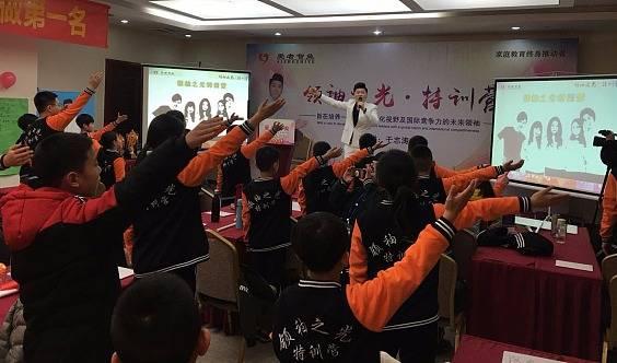 济南站第54期《经营幸福人生》企业研讨会欢迎您!