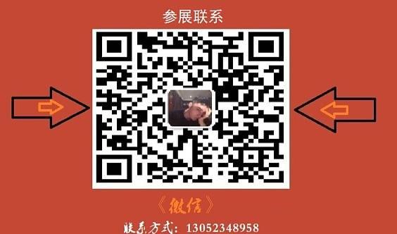 2019上海人工智能展览会-全智展