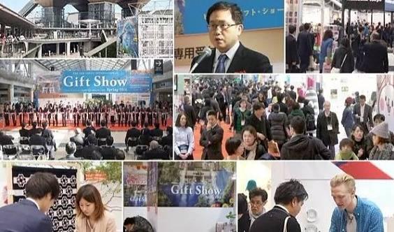 GIFTSHOW2019日本东京国际礼品家居商品展览会