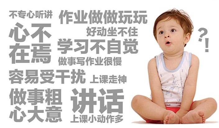 【公益·深圳】家长必学,如何化解孩子拖拉,叛逆,厌学,网瘾等