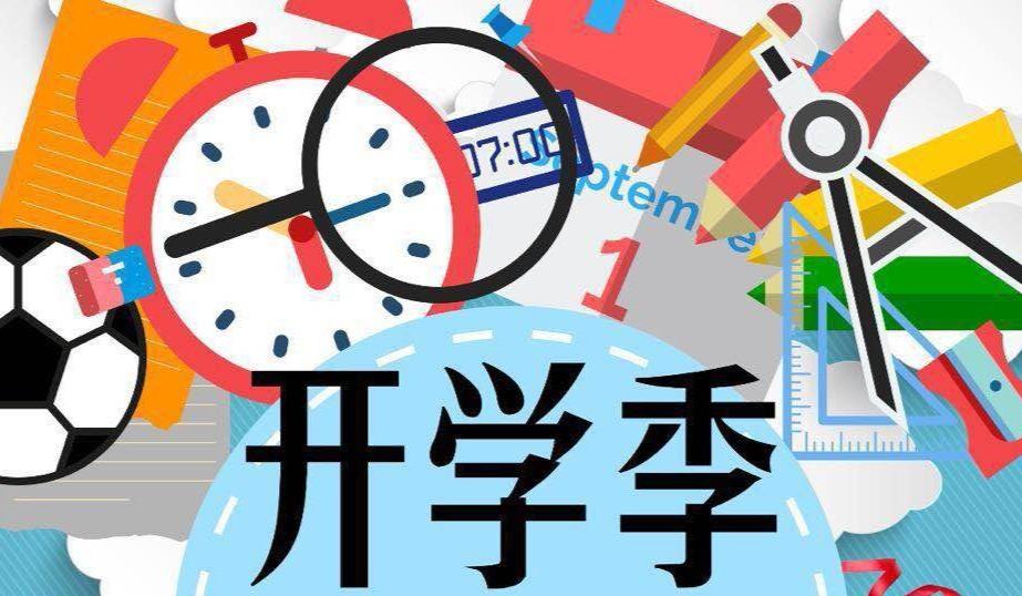99元限时在线抢购东海堂机器人、小主持人体验课程