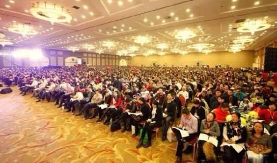 【总裁专场】3000多企业家老板的学习盛宴!等你来!!!