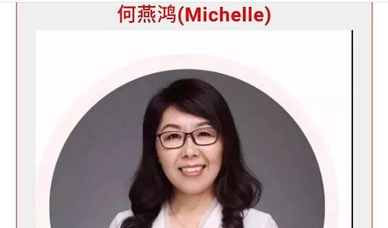 启动卓越NLP青少年情绪管理营十三期(杭州站),相约19年 1月25--30日!