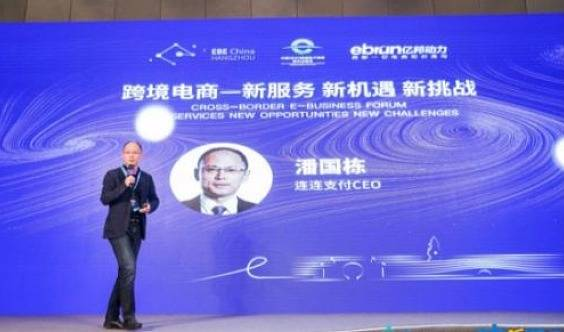 SCEE 2019上海国际跨境电商展览会暨论坛