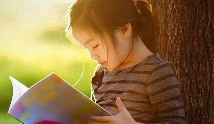 让孩子爱上阅读,一年读完40-50本经典好书,约读书房秋季招生啦!