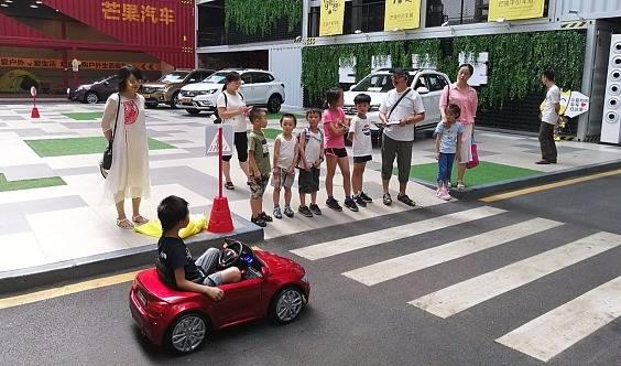 体验式儿童道路交通安全教育(2月16日周六下午场)