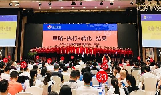 【传统企业互联网快速赚钱的四大秘诀】--上海站
