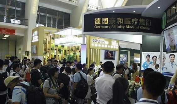 2019第八届北京国际高端健康医疗展览会 BIHM