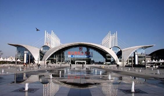2019中国(西安)国际教育装备博览会