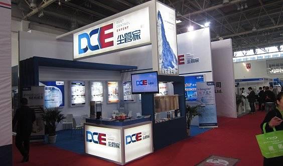 2019北京国际环保产业展览会