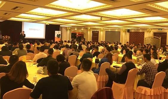 《微信/公众号/二维码营销—移动互联网总裁实战班》杭州 隆重开课啦!