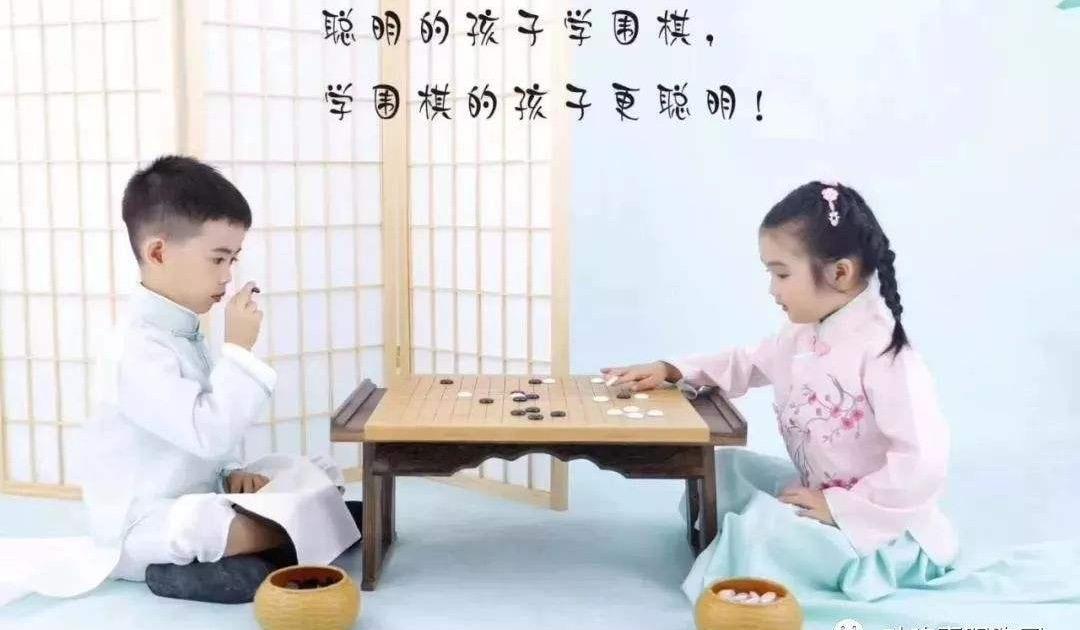 埔前星乐艺术中心|推🎈推🎈推🎈围棋课来啦!👏👏