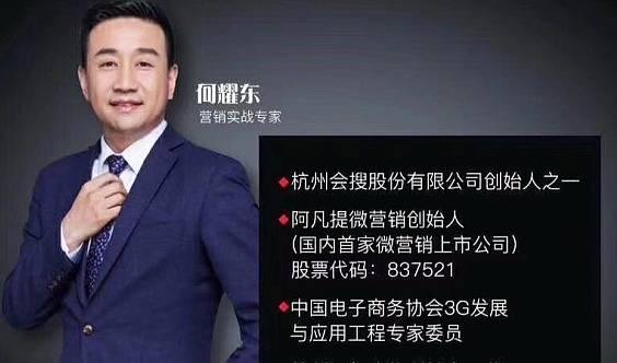 《移动互联网总裁实战培训班——杭州站》 隆重开课啦!!!