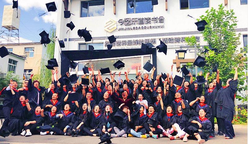2018小乐老师商学院第9期,与100余位卓越企业家同行