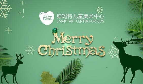 """""""点亮圣诞城堡,解救圣诞老爷爷"""",斯玛特&PUKY邀您一起过圣诞啦"""
