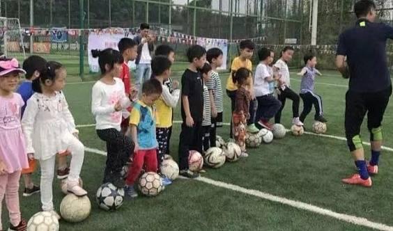 儿童足球亲子嘉年华