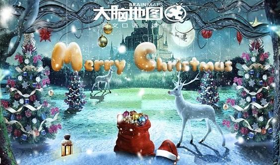 "Merry Christmas""圣诞嘉年华""-  大脑地图语言能力者"