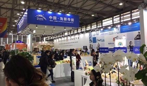 2019中国(南京)儿童教育培训连锁加盟展览会