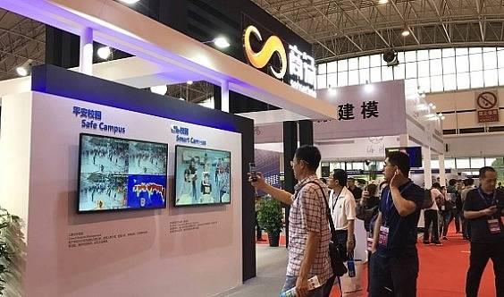 2019中国北京智能机器人产业博览会【大会官网】