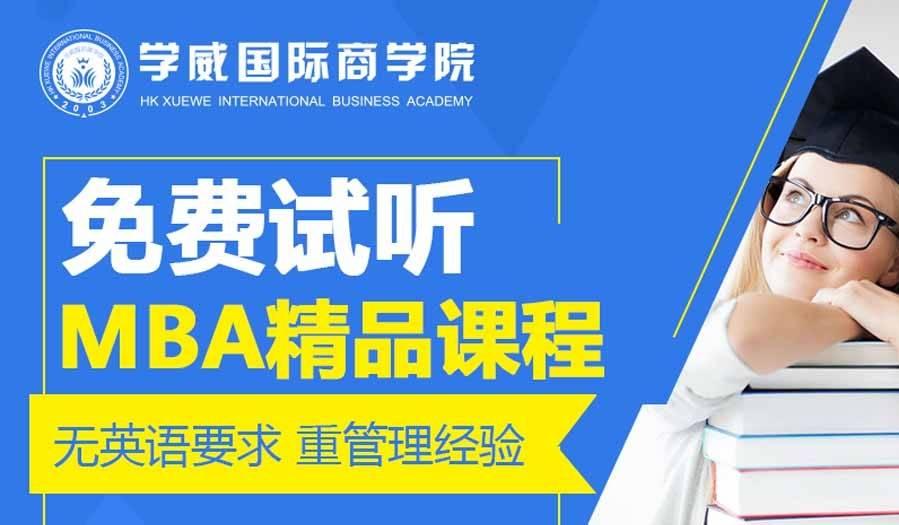 互动吧-中国人民大学陈兴滨教授《财务管理》MBA课程免费试听