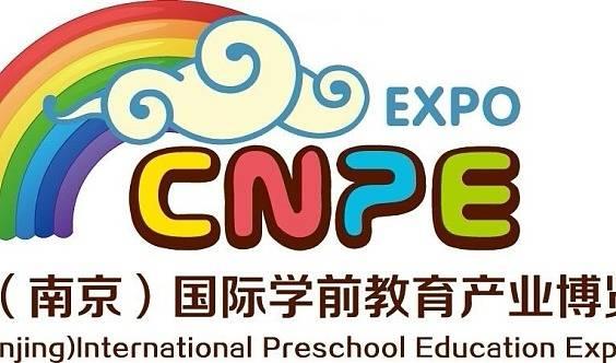 2019南京儿童教育培训展会