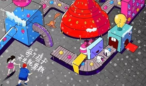 百老汇级开心麻花原创合家欢新年亲子音乐剧《神秘的糖果工厂》福利抢票!