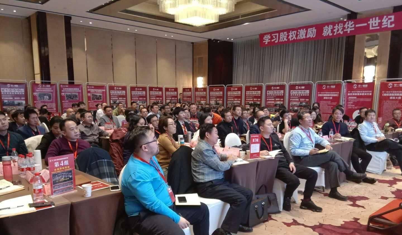 北京 合伙人股权分配、股权激励、顶层设计、股权融资、上下游整合