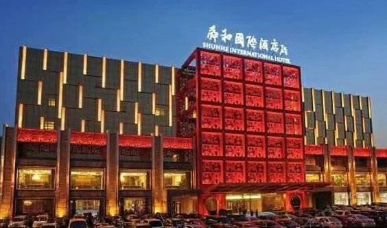 3月22号济南经十路舜和国际酒店《运营管理+股权设计》总裁研讨会