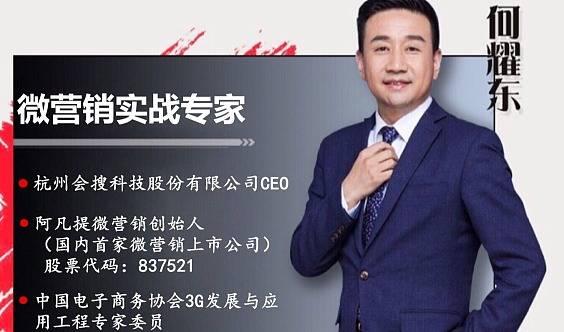 《移动互联网总裁实战培训班——苏州站》 隆重开课啦!!!