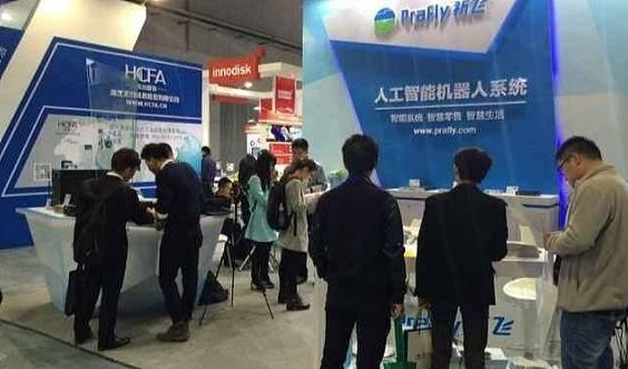 2019北京人工智能展览会:中国制造向中国智造升级