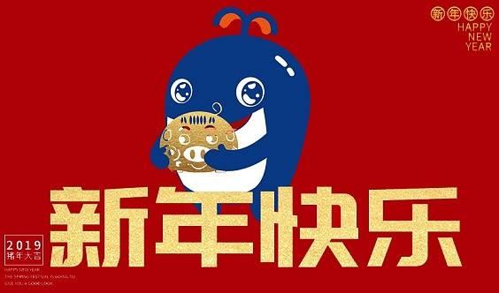 艾贝瑞新春亲子狂欢惠!99元特价抢购亲子游泳两节课!!