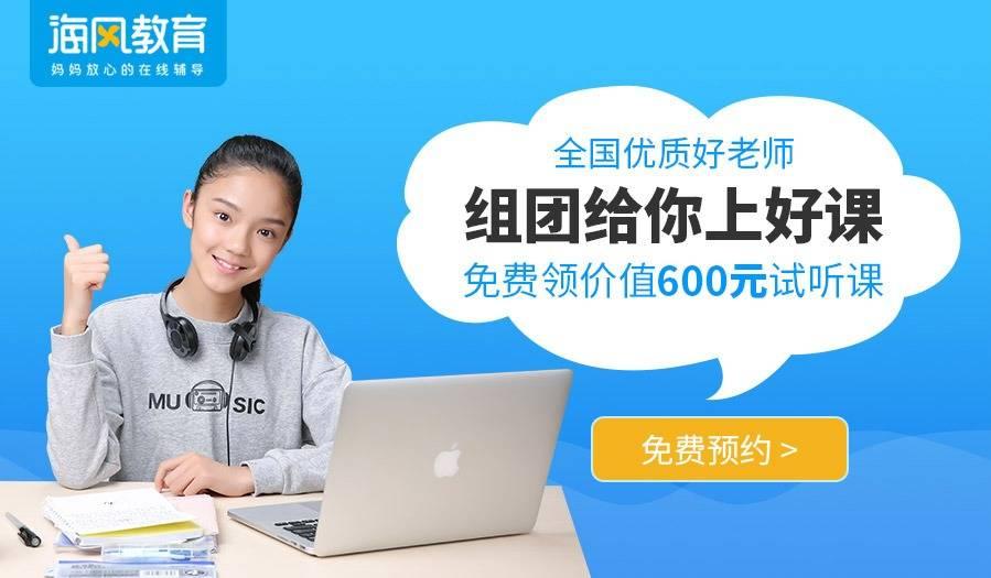 互动吧-为什么大家都选择【在线补习】?体验一次就知道!免费抢600元试听课!