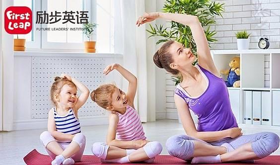 亲子瑜伽,带爸爸妈妈来感受瑜伽的奇妙