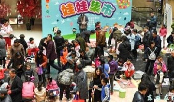 娃娃集市,以物易物,儿童社交,灯谜抽奖