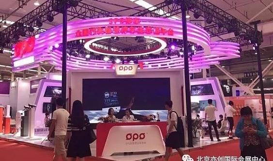 2019北京国际智能驾驶及车联网技术展览会