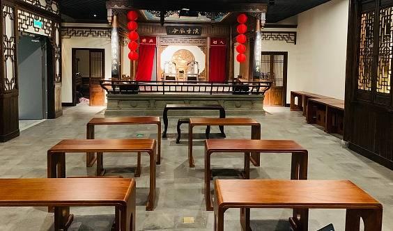 樊登读书邀您走进宜兴市博物馆澄心学堂——《心理健康和亲子教育》讲座