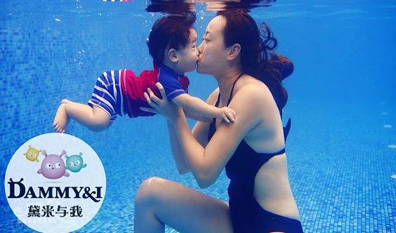 DAMMY&I亲子游泳免费体验课在线报名中...