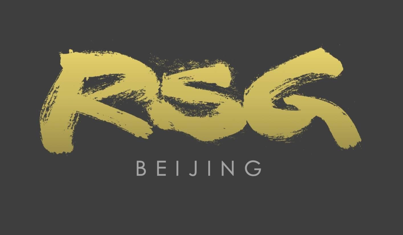 1元抢宝-RSG2019北京话题抢先试听