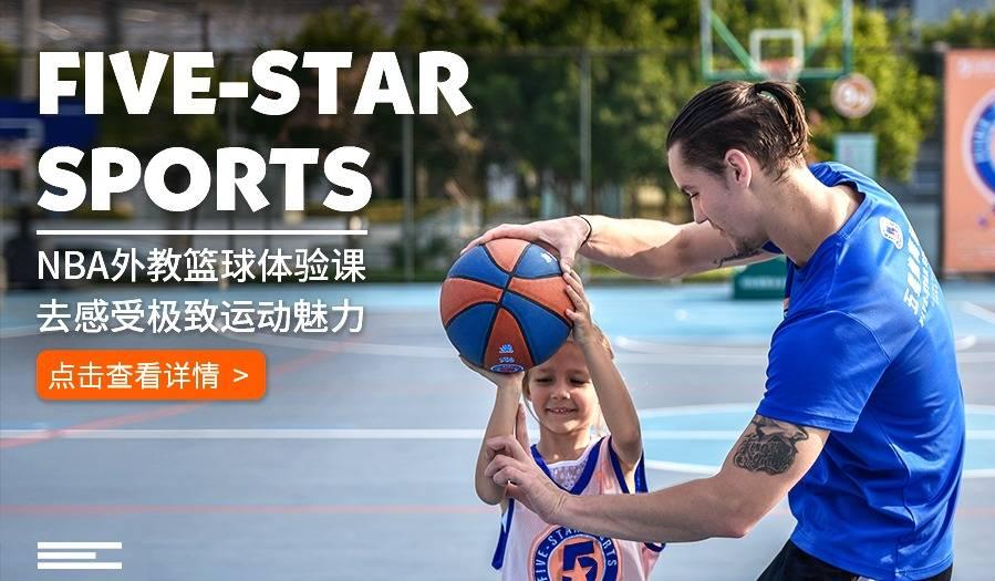 互动吧-【天河区、海珠区】4-18岁NBA外教的英语篮球训练营体验课