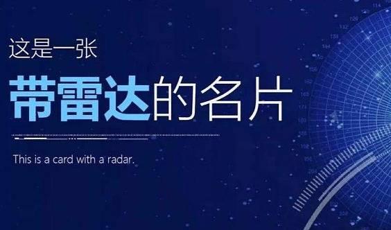 2019 AI智能获客云平台 开启移动互联网营销新时代-超级神器